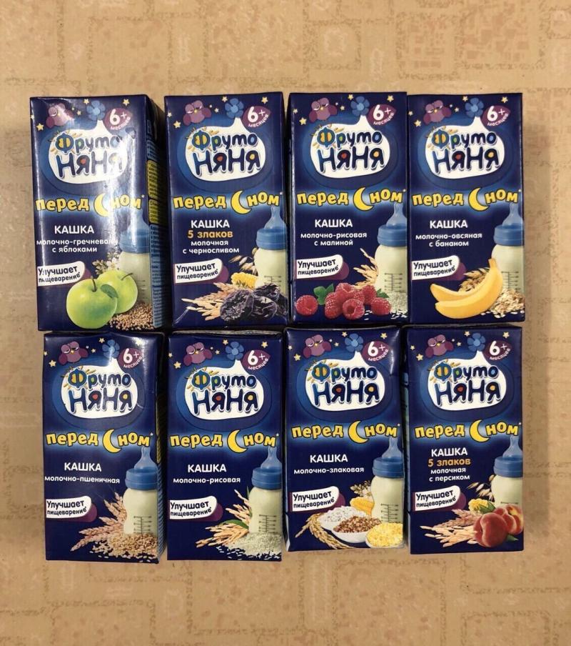 Sữa trộn ngũ cốc Fruto - Nga (ban đêm) dành cho bé từ 6-36 tháng tuổi