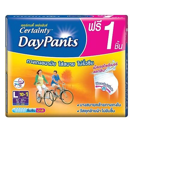 Tã quần 18+ Certainty DayPants