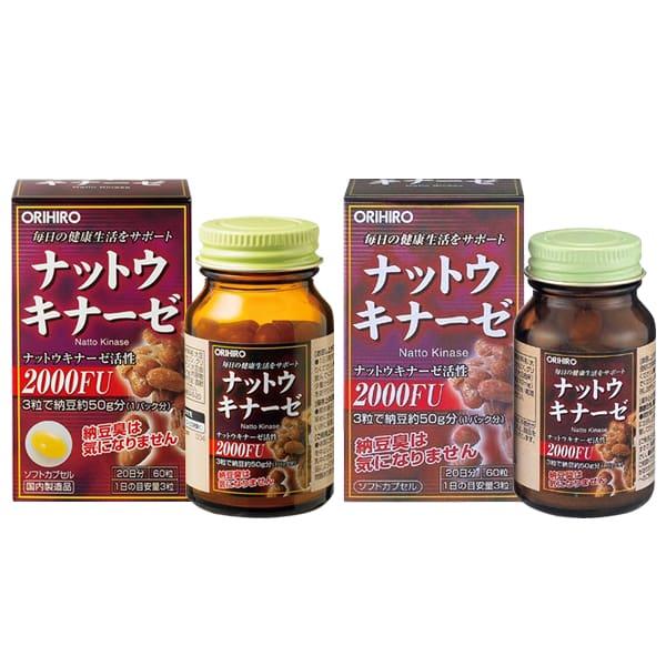 Viên uống hỗ trợ điều trị tai biến Orihiro Nattokinase 2000FU