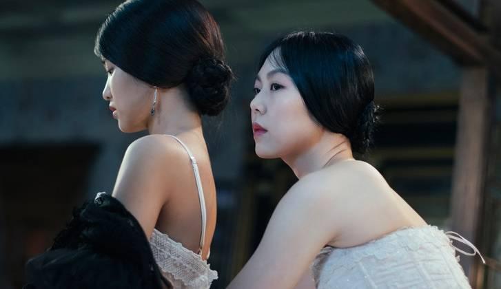 Cô Hầu Gái (The Handmaiden)