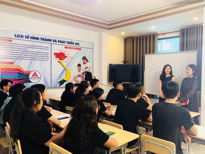 Hệ thống Giáo dục Quốc tế Aki Tây Ninh