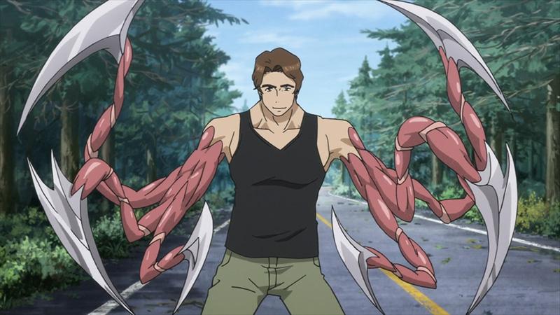 Kiseijuu: Sei no Kakurits
