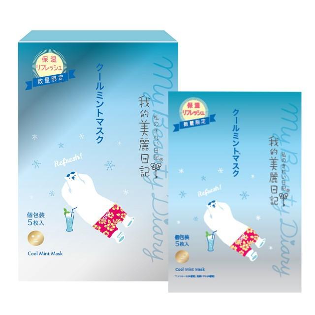 Mặt Nạ My Beauty Diary Bạc Hà Mát Lạnh - Cool Mint
