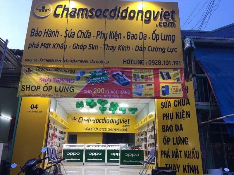 Nam Việt Mobile