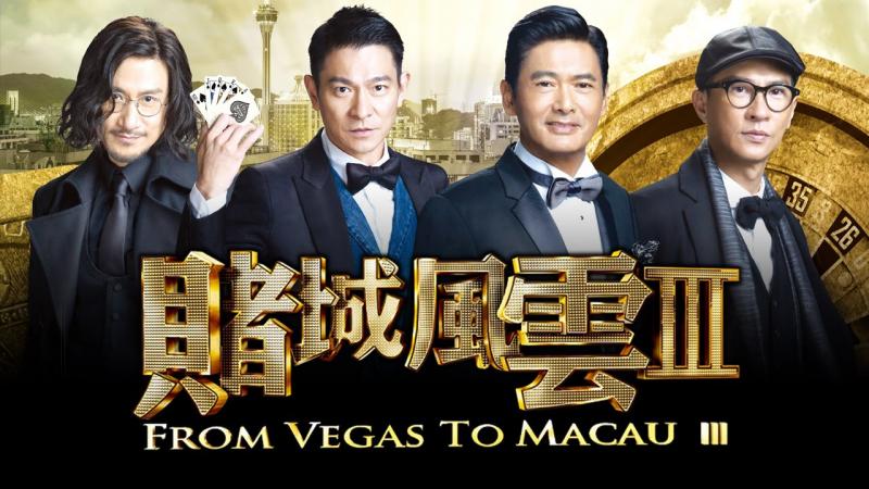 Từ Vegas đến Macau (From Vegas to Macau)