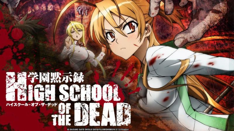 Xác Chết Trường Học - Highschool of the Dead