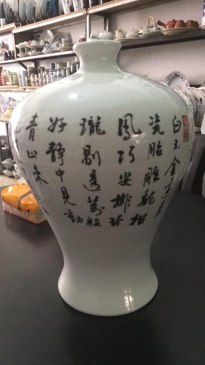 Gốm sứ Nhật