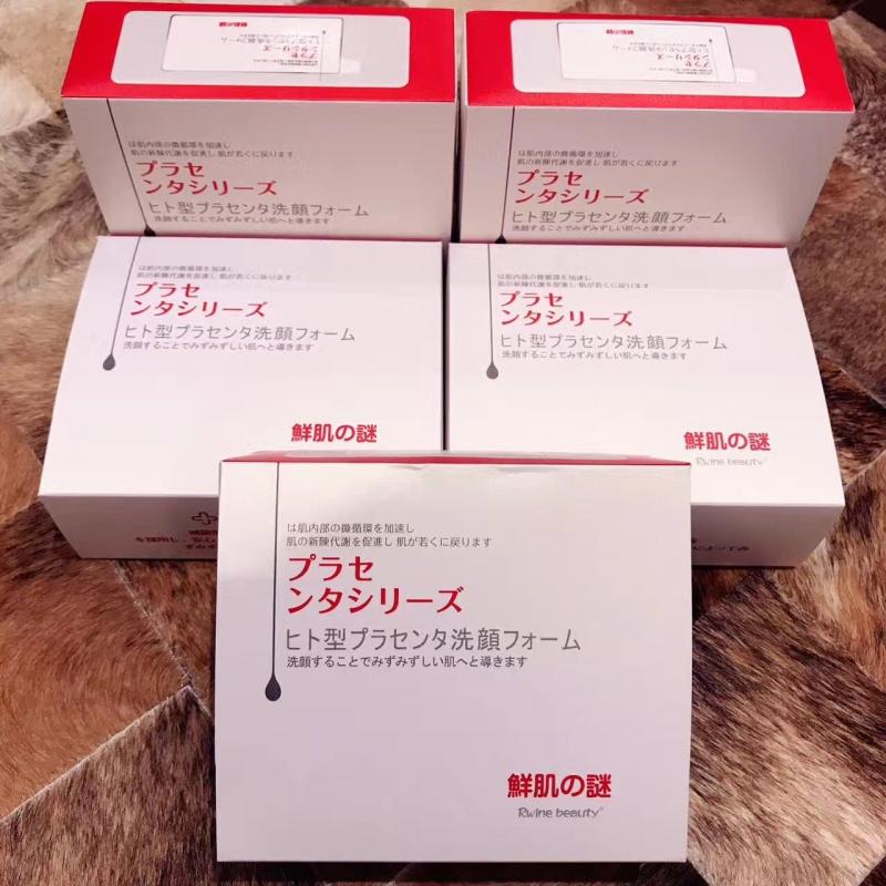 Mặt nạ ủ trắng nhau thai người của Nhật Bản