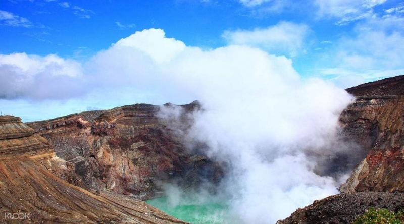 Mt Aso, tỉnh Kumamoto