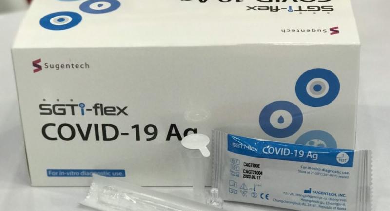 SGTi-flex COVID-19 Ag