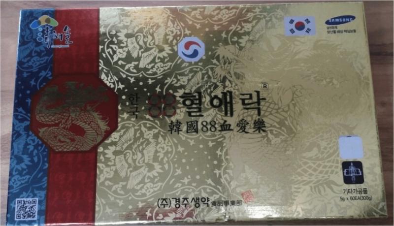 Viên Ổn Định Huyết Áp Gyeongju