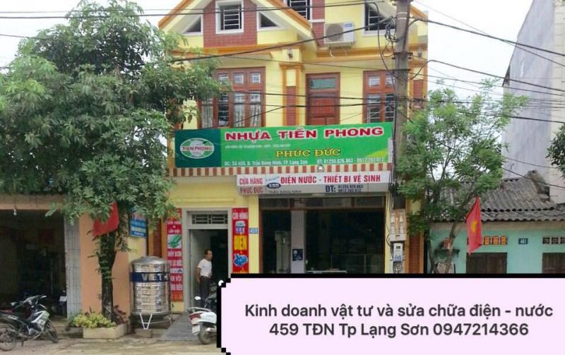 Cửa hàng điện nước Phúc Đức