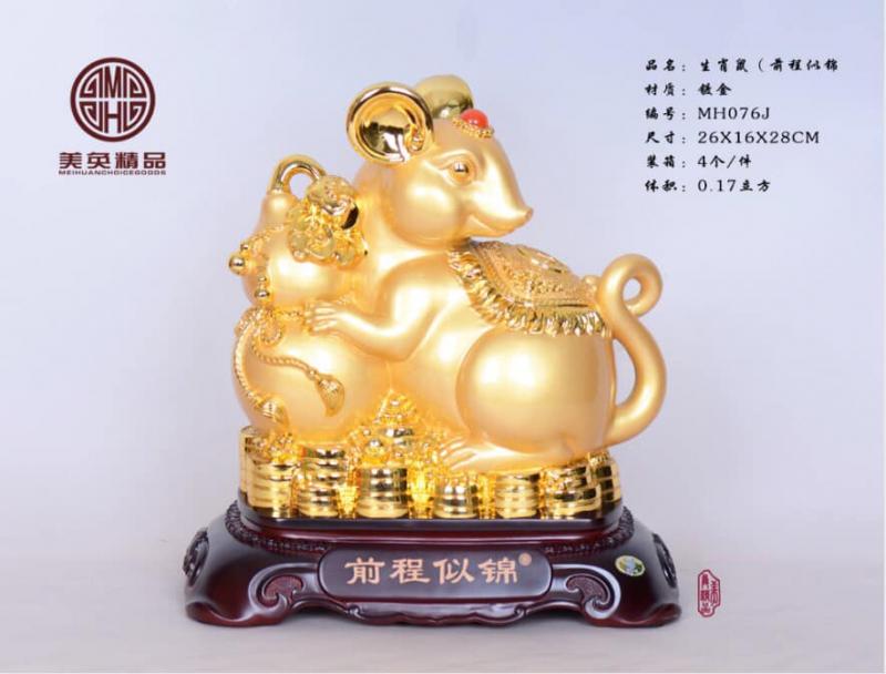 Đồ thờ Minh Trang