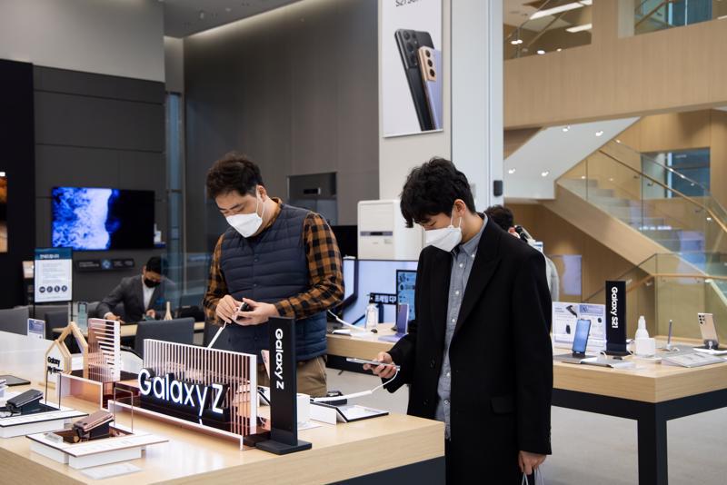 Samsung Official Shop