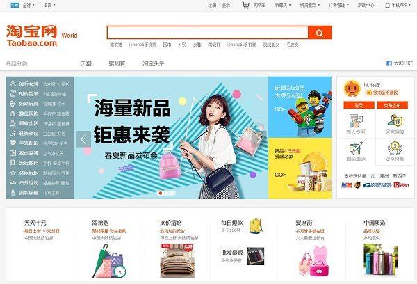 Taobao.com - trang web mua hàng uy tín bày bán sản phẩm chất lượng với mức giá phải chăng.
