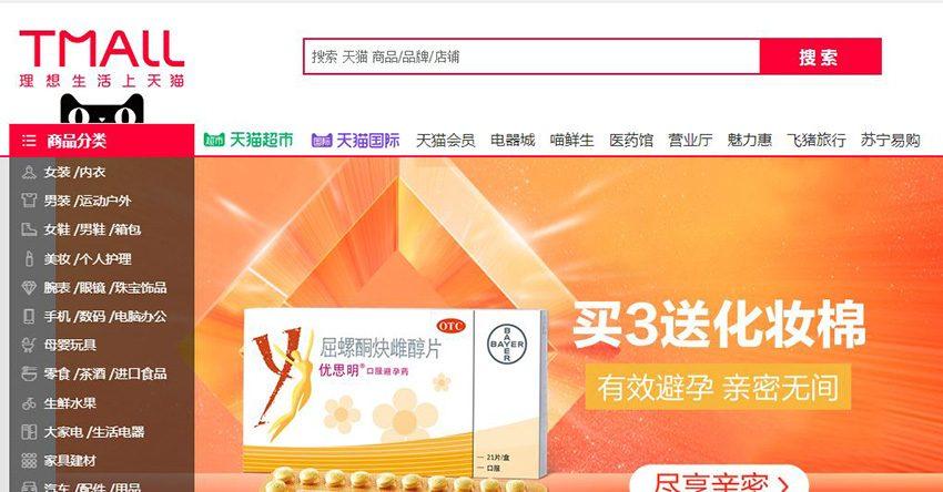Trang web Tmall.com dành cho khách hàng đam mê hàng hiệu
